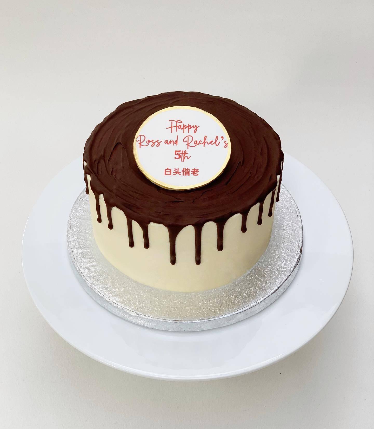 Chocolate Drip Celebration Message